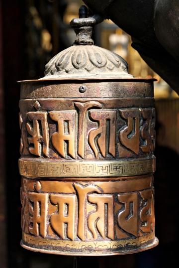 Młynek modlitewny (Patan)